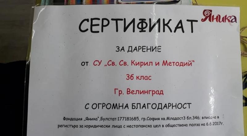 48375624_2430688746973597_7097062891156668416_n