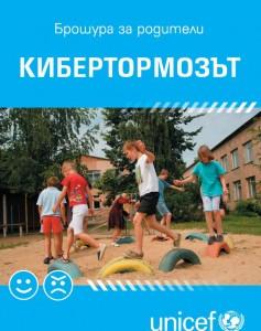 kiber-237x300