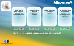 microsoft_test-300x188