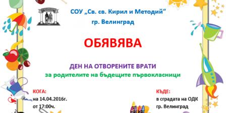 perv-448x224